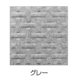 吸音パネル フェルメノン 3Dエンボス 棒型 ( 防音 吸音 パネル )|livingut|04