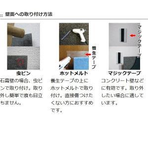 吸音パネル フェルメノン 3Dエンボス 棒型 ( 防音 吸音 パネル )|livingut|05