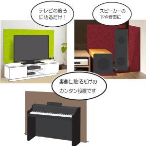 吸音パネル フェルメノン 3Dエンボス 棒型 ( 防音 吸音 パネル )|livingut|06