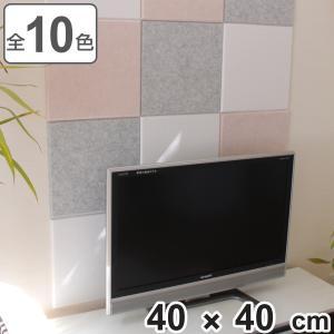 吸音材 吸音パネル フェルメノン 45度カット 40×40cm 吸音 防音 ( パネル ボード 吸音ボード )