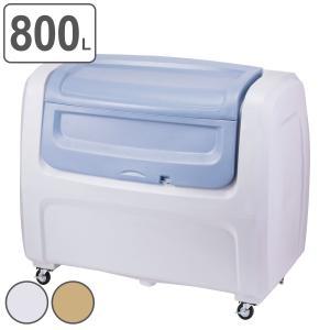 ごみ集積 ダストボックスDX #800