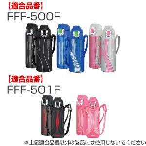 パッキン (S) 水筒 部品 サーモス(thermos) FEO・FFF・FFC・FFB・FEA・FFZ・FHQ 対応 パッキンセット ( パーツ すいとう )|livingut|04
