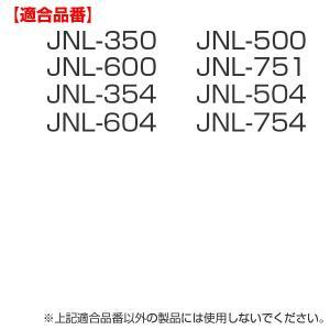 栓ユニット 水筒 部品 サーモス(thermos) JNLシリーズ用 ( パーツ すいとう 飲み口 )|livingut|05
