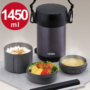 ●つくりたてのおいしさと温かさを楽しめるお弁当箱です。 ●ごはん容器、スープ容器、おかず容器と、スト...