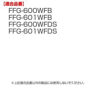 キャップユニット 水筒 部品 サーモス(thermos) FFG用 ( すいとう パーツ )|livingut|03