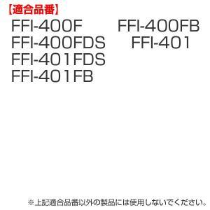 ストローセット 水筒 部品 サーモス(thermos) FFI用 400・401対応 ( パーツ すいとう ) livingut 03