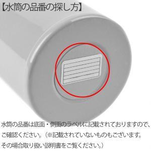ストローセット 水筒 部品 サーモス(thermos) FFI用 400・401対応 ( パーツ すいとう ) livingut 04