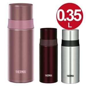 ●シャープなデザインのステンレスボトルです。 ●使いやすい0.35Lサイズ。 ●フルオープンの中せん...