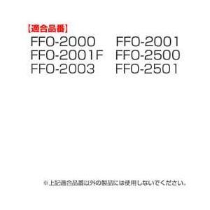 パッキン 水筒 部品 サーモス(thermos) FFO用 パッキンセット 2000・2001・2001F・2500・2003・2501対応 ( パーツ すいとう )|livingut|02
