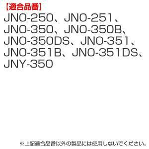パッキンセット 水筒 部品 サーモス(thermos) JNO-350・JNO-351・JNO-351B・JNY-350用 ( パーツ すいとう )|livingut|03