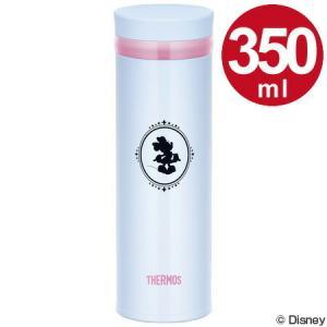 水筒 サーモス(thermos) 真空断熱ケータイマグ 350ml JNO-350 ミニーマウス ( 直飲み マグボトル ステンレスマグ 保温 保冷 )