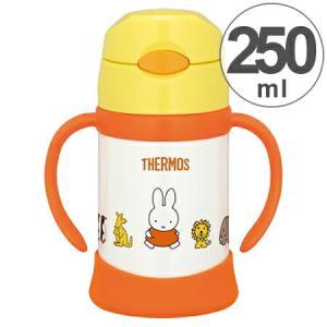 子供用水筒 サーモス(thermos) 真空断熱ベビーストローマグ ミッフィー 250ml FHI-...