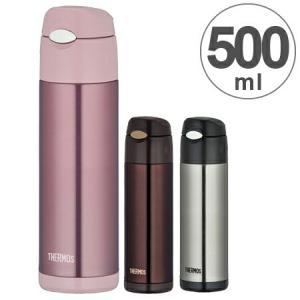 |特価| 水筒 サーモス(thermos) 真空断熱ストローボトル ステンレスボトル 500ml FFI-500 ( 保冷 ストロー付 ストローホッパー )