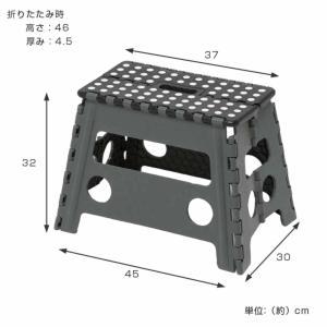 踏み台 セノビー 高さ32cm 天板37cm 幅ひろ君 ブラック ( 折りたたみ 折り畳み ステップ台 )|livingut|02