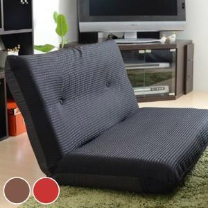 ウレタンソファ 座椅子 2人掛け 7段階リクライニング