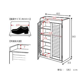 下駄箱 ルーバーシューズボックス 幅60cm×高さ90cm ( シューズラック シューズボックス 玄関収納 ) livingut 04