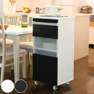 スリムラック キャビネット 食器棚 すき間収納 幅40cm ( キッチン収納 キッチンラック 隙間収納 )|livingut