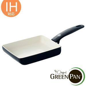 GREEN PAN グリーンパン 玉子焼き器 CAMBRID...