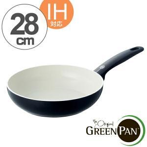 GREEN PAN グリーンパン フライパン 28cm CA...