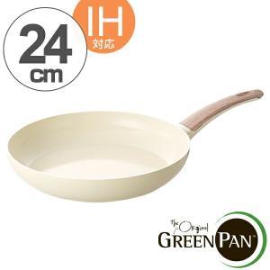 GREEN PAN グリーンパン フライパン 24cm WO...