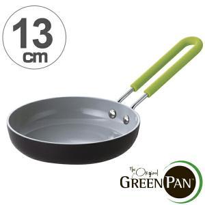 GREEN PAN グリーンパン ミニフライパン 12.7ラ...