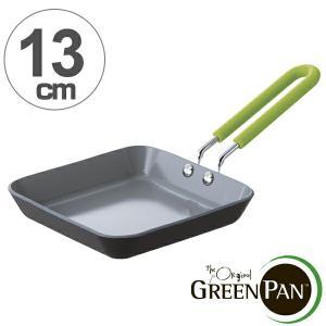 GREEN PAN グリーンパン ミニフライパン 12.5ス...