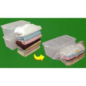 衣類圧縮袋 ぴったり収納 押入れ衣装ケース用( 収納 )|livingut