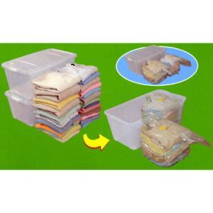 衣類圧縮袋 ぴったり収納 押入れ衣装ケース用 ハーフサイズ( 収納 )|livingut