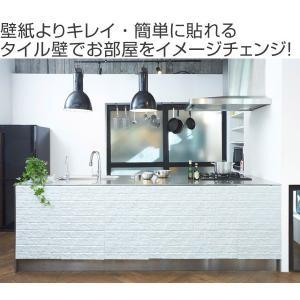 壁紙シール 貼れるやわらかレンガパネル 45×45cm ( インテリアシール ウォールステッカー リフォームシール )|livingut|02