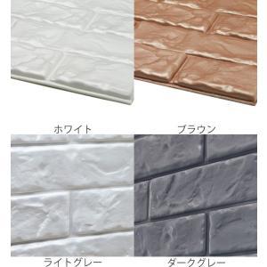 壁紙シール 貼れるやわらかレンガパネル 45×45cm ( インテリアシール ウォールステッカー リフォームシール )|livingut|04