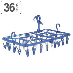 洗濯ハンガー ベランダ用目隠しハンガー ピンチ36個付 ( 物干しハンガー 角ハンガー 低竿対応 折りたたみ 洗濯物干し )|livingut