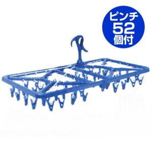 洗濯ハンガー 角ハンガー スーパージャンボハンガー 52ピンチ ( 物干しハンガー 洗濯用品 バスタオルハンガー )|livingut