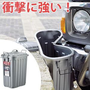 ゴミ箱 スーパーカン 60型 角型 ( 屋外 ごみ箱 ダストボックス ふた付き くずかご )の写真