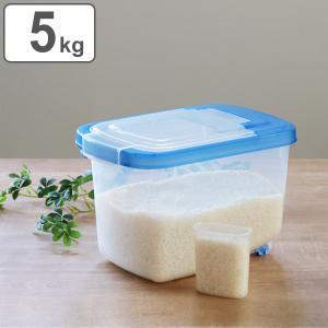 米びつ スライド米びつ 普通米・無洗米対応 5kg( ライスボックス ) livingut