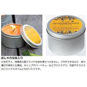 虫よけキャンドル シトロネラ 缶入りキャンドル 蓋付き 柑橘系の香り ( アウトドアキャンドル ろうそく 虫除け )|livingut|02