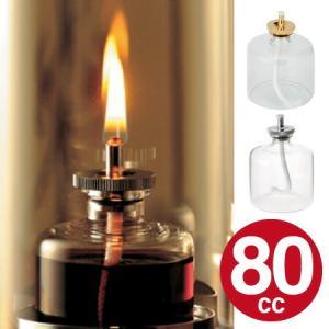 ガラスボトル M 80cc キャンドルホルダー リキッドキャンドル ボトル ガラス製 ( キャンドル 液体 ガラス容器 )|livingut