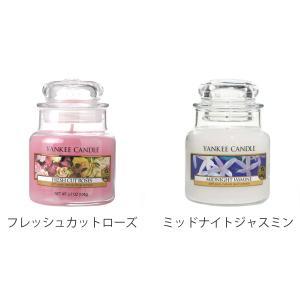 アロマキャンドル ヤンキーキャンドル YANKEE CANDLE ジャーS Floral ( アロマ キャンドル ろうそく )|livingut|03