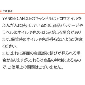 アロマキャンドル ヤンキーキャンドル YANKEE CANDLE ジャーS Floral ( アロマ キャンドル ろうそく )|livingut|08