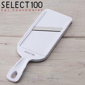 スライサー 貝印 セレクト100 厚み調節機能付 ( SELECT100 スライサー 千切り スライ...