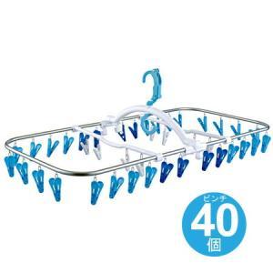 洗濯ハンガー ステンレス 干し分け角型ハンガー ピンチ 40個 ( 物干しハンガー 角ハンガー 洗濯物干し )|livingut