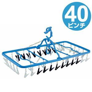 洗濯ハンガー 干し分け 角ハンガー ストロング 40|livingut