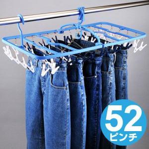 洗濯ハンガー 干しわけ角ハンガー ストロング ピンチ52個付 ( 物干しハンガー 強力 )|livingut