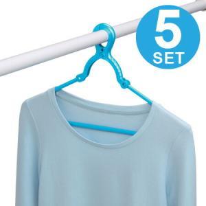 グリップハンガー 洗濯ハンガー 5本組 キャッチ式 ( 物干しハンガー 洗濯物干し 洗濯用品 )|livingut