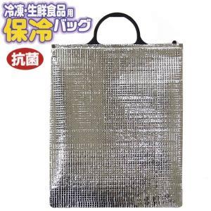 ●ゆったり入るマチ付きのアルミ保冷バッグです。 ●3層構造で直射日光や外気温から冷凍食品や生鮮食品な...