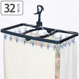 洗濯ハンガー 角ハンガー 32ピンチ ( ピンチハンガー 小物干し ポリカ )|livingut