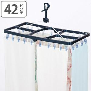 洗濯ハンガー 角ハンガー 42ピンチ ( ピンチハンガー 物干しハンガー ポリカ )|livingut
