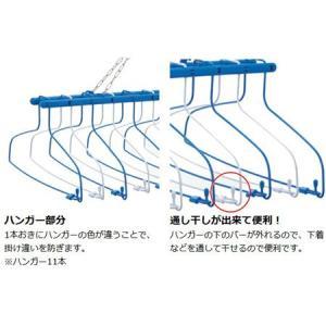 洗濯ハンガー リニアハンガー 11連式 スキップハンガー ( 洗濯物干し 洗濯用品 シャツハンガー )|livingut|02