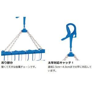 洗濯ハンガー リニアハンガー 11連式 スキップハンガー ( 洗濯物干し 洗濯用品 シャツハンガー )|livingut|03