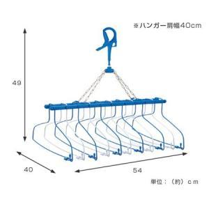 洗濯ハンガー リニアハンガー 11連式 スキップハンガー ( 洗濯物干し 洗濯用品 シャツハンガー )|livingut|04