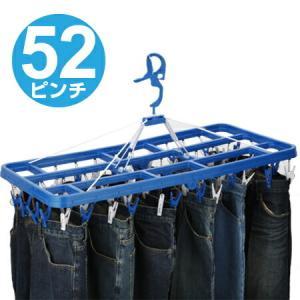 洗濯ハンガー 角ハンガー プラ52 プレミアム ピンチ52個付( 物干しハンガー 洗濯物干し ピンチハンガー )|livingut